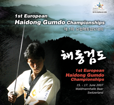 cover image for European Haidong Gumdo championships in Zürich mid-June