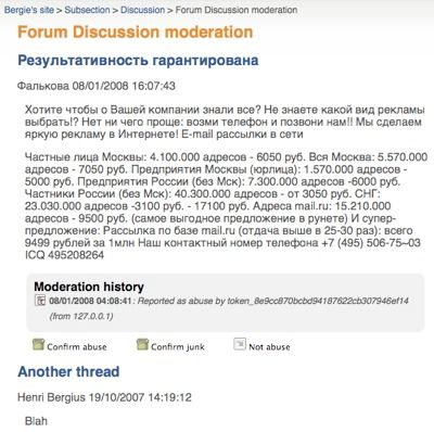 cover image for New moderation UI in Midgard discussion forum