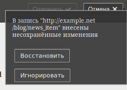 Create in Russian