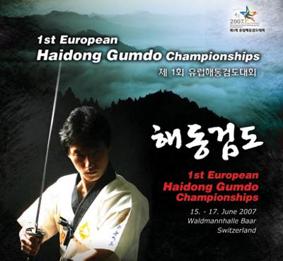 Hdgd-Eu-Championships-Poster-Small
