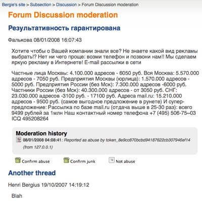 Net Nemein Discussion Moderate