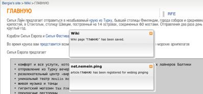 Wiki-Russian